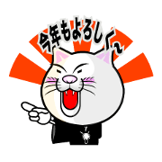 Sticker of the active cat!!...