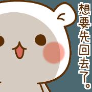 毒舌呆呆熊~學校篇~