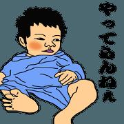 Ponchan-story