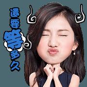 1362157 蔡黃汝 豆花妹DHM 小惡魔篇 line貼圖