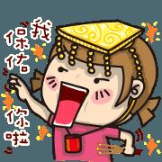 努力的糖貓妹-節慶篇