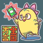 Dochamon All Stars! Let's Tensai TV-kun