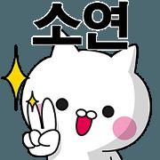 Sticker for So-Yeon!