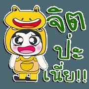 ... Mr. Kanaki.. Love Frog..^_^