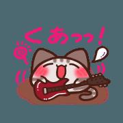 Daifuku-nyannyan mochimochi-Amesho 6