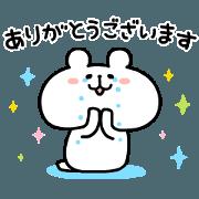 move yurukuma 3
