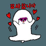 marshmallow dog peropero for Korean