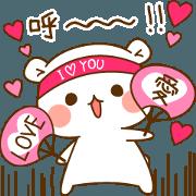 Vulgarbear&Stinging tongue seal Love(tw)