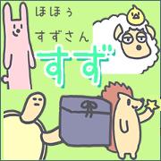Suzu Sticker