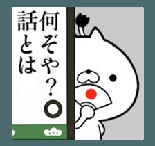 14563306