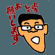 Kaonaga Ojisan