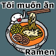 (越南語)這裡有你想吃的拉麵嗎?