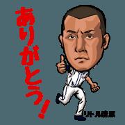 Little Kiyohara