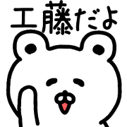 The sticker of Kudo dedicated