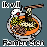 (荷蘭語)這裡有你想吃的拉麵嗎?