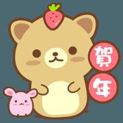 草莓貓♪新年快樂篇