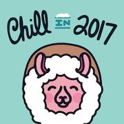 Chill In 2017
