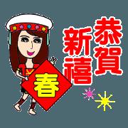 台灣原住民美女過新年