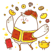 新年快樂!雞年行大運