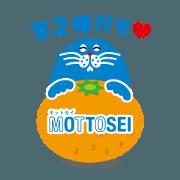 The second sticker of MOTTOSEI