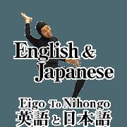 It moves! Mojitaro 2 ~English&Japanese~