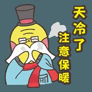 本草家族 蔘爺的生活故事