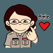 Hi! Teacher