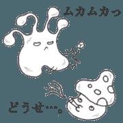 Poison mold and Poison mushroom