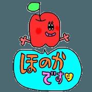 honokachan sticker