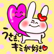 I like rabbit and you!