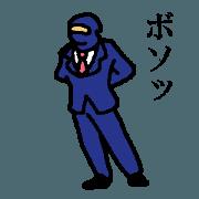Salary ninja WORDS