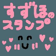 Suzuho's Sticker