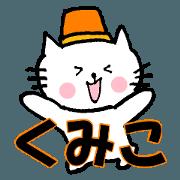 Nyatan's Kumiko Sticker
