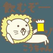 Ko-chan可愛的獅子郵票
