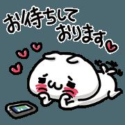 URESHISUGI NYANKO~Honorific expressions~