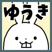 "[""Sticker of ""Yuuki""""]"