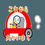Stickman Chiho 3