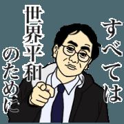 OBOKATA Director2