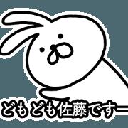 Sato the rabbit stickers
