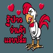 G-chicken 5