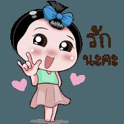 Nong Enjoy 5