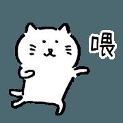 柔弱吐槽貓