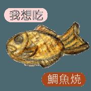 Handwriting Japanese foods2(Taiwan ver.)
