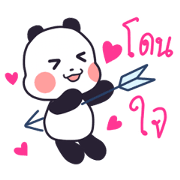 Meenie the panda THAI