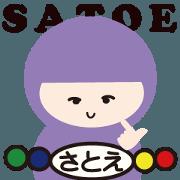 """[""""NAME NINJA """"SATOE""""""""]"""
