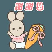good days of usako (ver.Chinese)