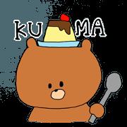 kuma like a bear