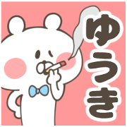YUUKI-Sticker