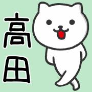 Cat for TAKADA