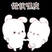 歡樂兔1 甜蜜篇-全螢幕貼圖